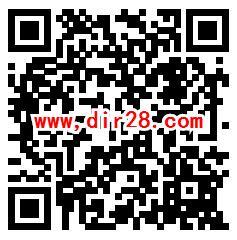 贵州省科协抗疫知识大作战每天抽3000个微信红包奖励