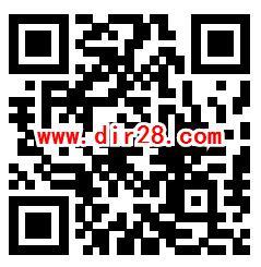 中国移动女神爱美丽小游戏送200M-5G手机流量奖励