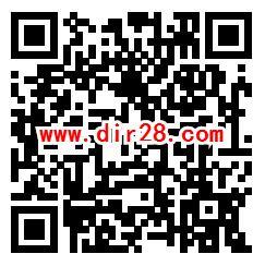北京单场相约每周五答题抽随机微信红包 亲测中0.8元