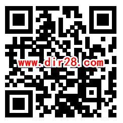 宁德市总工会女职工维权答题抽1.28-10.88元微信红包