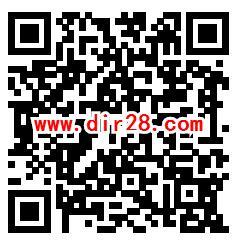 RECIPE玥之秘女王节集字抽随机微信红包 亲测中0.81元