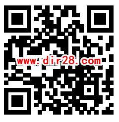 深圳光明科学战疫线上答题抽万元微信红包 每天4次机会