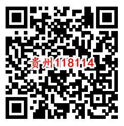 114系列4个活动查推荐赢幸运礼抽1-2元微信红包奖励
