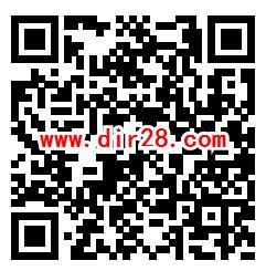 建信基金锦鲤跃龙门答题抽1万个微信红包 亲测中0.33元