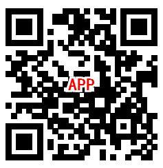 全民烤串APP下载新用户领取最少0.3元微信红包推零钱