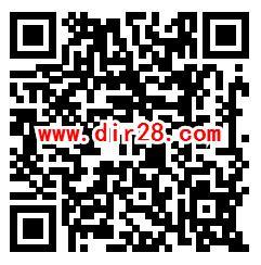 安徽市场监管消费常识知多少抽0.3-3.15元微信红包奖励
