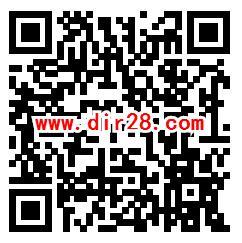 安徽省总工会女职工维权行动月抽取随机微信红包奖励