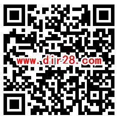 贵州银行收集春光活动抽最高188元微信红包 亲测中1元