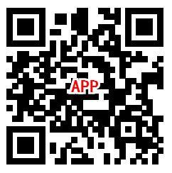 一起养财神app下载领0.3元微信红包 可直接提现