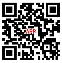 金币养猪场app登录送1元 可以直接提现0.3元到微信