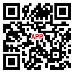 亿万人生app下载领0.5元红包 可马上提现0.3元到微信