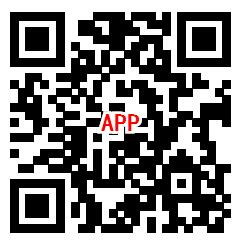 建个海岛我当王app下载秒送0.3元红包到微信推零钱