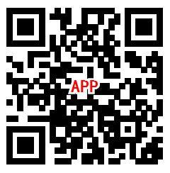 步步嗨下载登录直接领取3元微信红包 目前提现秒推送