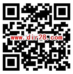 光明群团普及维权关爱妇女权益抽1-10元微信红包奖励