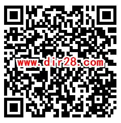 腾讯爱玩荣耀踏青季送3-31天腾讯视频会员 有多个活动