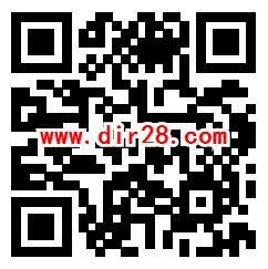 杭州电信企业微信有礼抽10万元微信红包 亲测中0.5元
