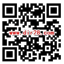 微信下载天龙八部手游领取6元以上微信红包 限部分用户