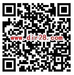 深圳水务水知识有奖问答活动抽1-100元微信红包奖励