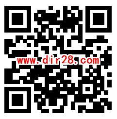 联想百应企业服务砸金蛋抽1.2-188元微信红包、实物