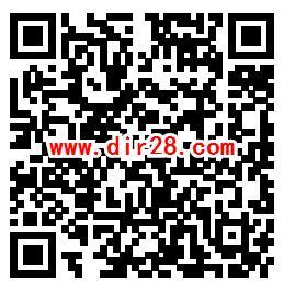 天龙八部手游新版本曝光登录抽2-68个Q币 限幸运用户