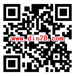 深圳工务署疫情防控问答抽1-10元微信红包 亲测中1元