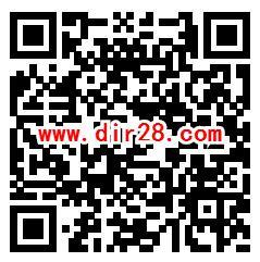 温州电信挑战谁是手速王抽0.3-1元微信红包 亲测中0.3元