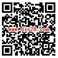 五邑人社南粤家政工程LOGO投票抽1-5元微信红包奖励