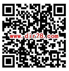 开封市文广旅局全民读诗抽1-2元微信红包 亲测中1.14元
