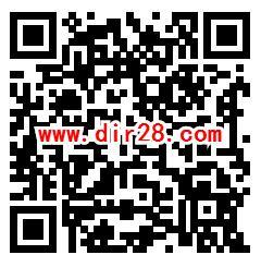 科普闻道桂林全民科学素质活动抽取随机微信红包奖励