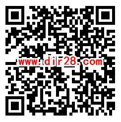 手机QQ挖宝开宝箱活动抽1个Q币、京东卡、Airpods奖励