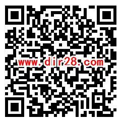 小米商城10周年米粉节6个活动抽千万无门槛红包奖励