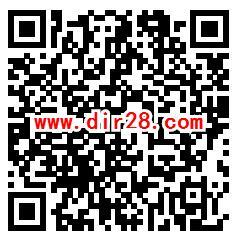 中国基金报最强基民闯关抽10万个微信红包 亲测中0.45元