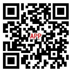 实惠喵app下载登录直接领取0.6元微信红包 亲测推零钱