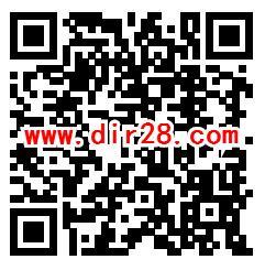 邮储银行安徽分行微信0.01元充5元三网手机话费 不秒到