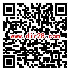 南京银行鑫梦享周年庆送金喜抽随机微信红包、京东卡