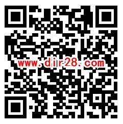 九龙坡政法国家安全教育日答题抽取随机微信红包奖励