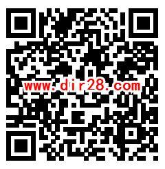福地虞山集卡牌助力国创抽随机微信红包 每天5次机会