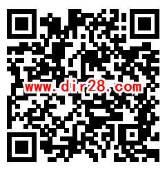 中国银行四川分行微信答问卷抽随机手机话费 1次机会