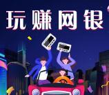 中国建设银行1元充腾讯视频、爱奇艺会员秒到 10充20话费