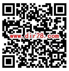 平安渝北全民国家安全教育答题抽3-20元微信红包奖励