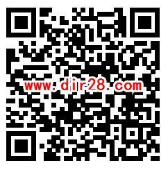 渝中普法全民安全教育日答题1-2元微信红包 亲测中1元