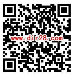 德阳发布国家安全知识答题抽5-10元手机话费 亲测中5元