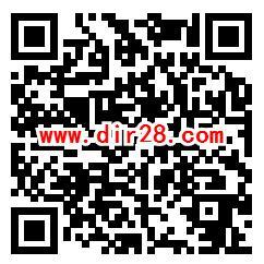 潍柴商城全家福投票活动抽随机微信红包 亲测中0.7元