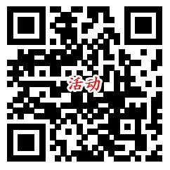 中山电信会员日为妈妈大冒险游戏抽随机微信红包奖励