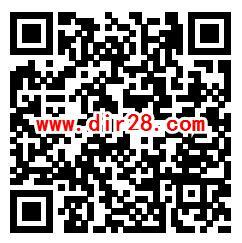 杭州学而思点亮新教学点送随机微信红包 亲测中2.06元