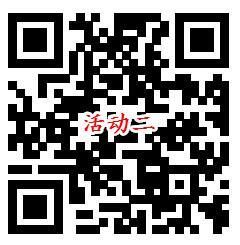 成都市场监管知识产权挑战赛抽微信红包 亲测中0.47元