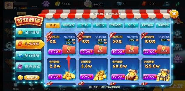 手心战机app游戏简单试玩领取2元微信红包 亲测秒推送