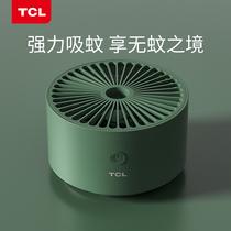 TCL黑科技物理灭蚊灯+凡客纯棉百搭T恤+口水娃多口味青豆