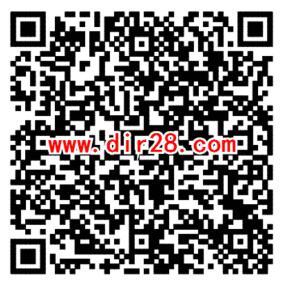天龙八部微信新一期手游试玩领取2-188元微信红包奖励