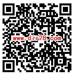 剑侠情缘QQ新一期手游下载试玩领取2-188个Q币奖励